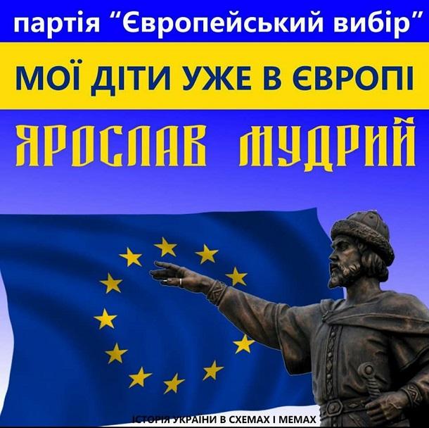 В сети появились фотожабы, посвященные предстоящим выборам в Украине, фото-4