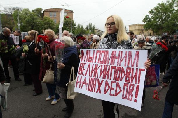 В Киеве на акцию «Бессмертный полк» пришли несколько сотен людей, фото-4