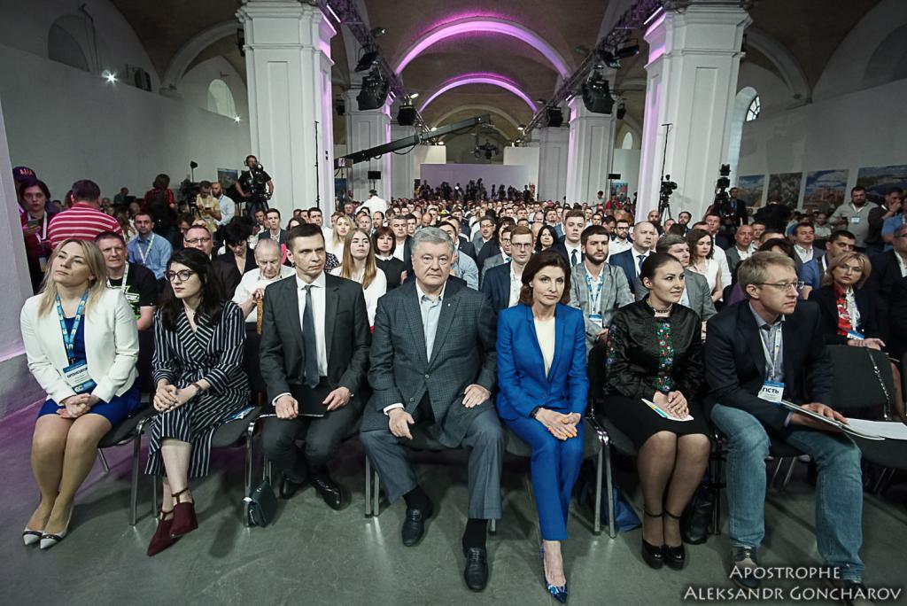 """Партия """"Европейская солидарность"""" утвердила новое руководство: названы имена, фото-2"""
