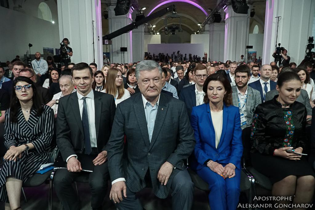 """Партия """"Европейская солидарность"""" утвердила новое руководство: названы имена, фото-4"""