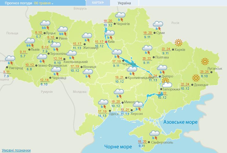 В начале недели в Украине ожидаются кратковременные дожди с грозами, фото-2