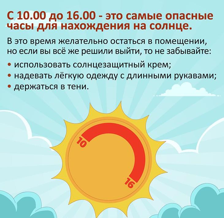 Доктор Комаровский назвал опасное время пребывания на солнце, фото-2