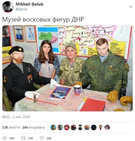 «Моторолла и Захарченко»: В Донецке появился «музей восковых фигур», фото-3