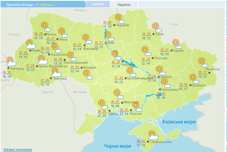 В Украине 27 августа сохранится солнечная и сухая погода, фото-2