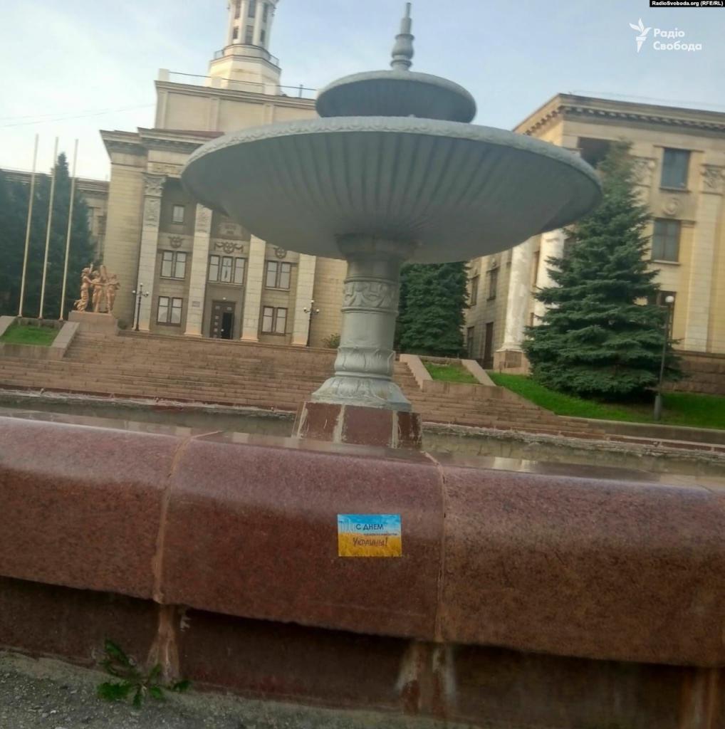 «Слава Украине!»: патриоты поздравили жителей ОРДЛО с Днем независимости смелыми листовками, фото-3