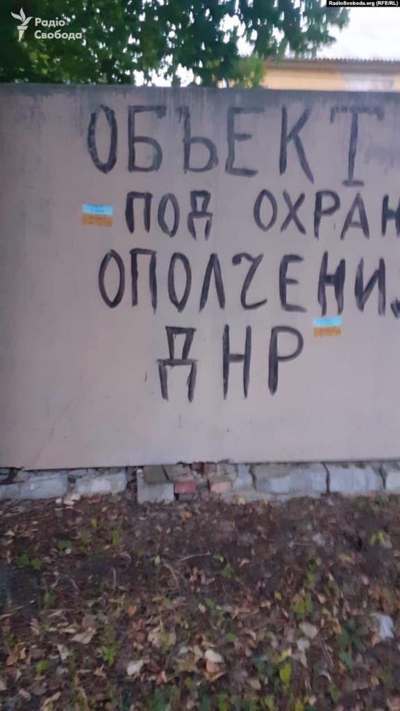 «Слава Украине!»: патриоты поздравили жителей ОРДЛО с Днем независимости смелыми листовками, фото-5