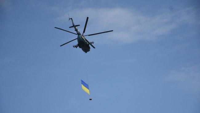 В Краматорске бойцы ВСУ образовали огромный трезубец, фото-2