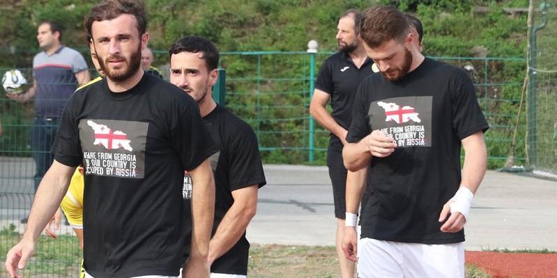 «Наша страна оккупирована»: грузинские футболисты протестовали против политики России, фото-3