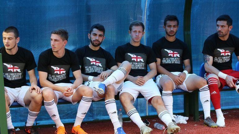 «Наша страна оккупирована»: грузинские футболисты протестовали против политики России, фото-5