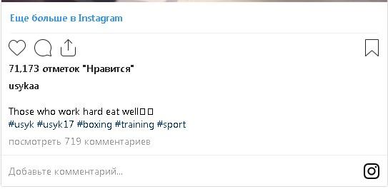 Александр Усик после травмы возобновил тренировки, фото-3