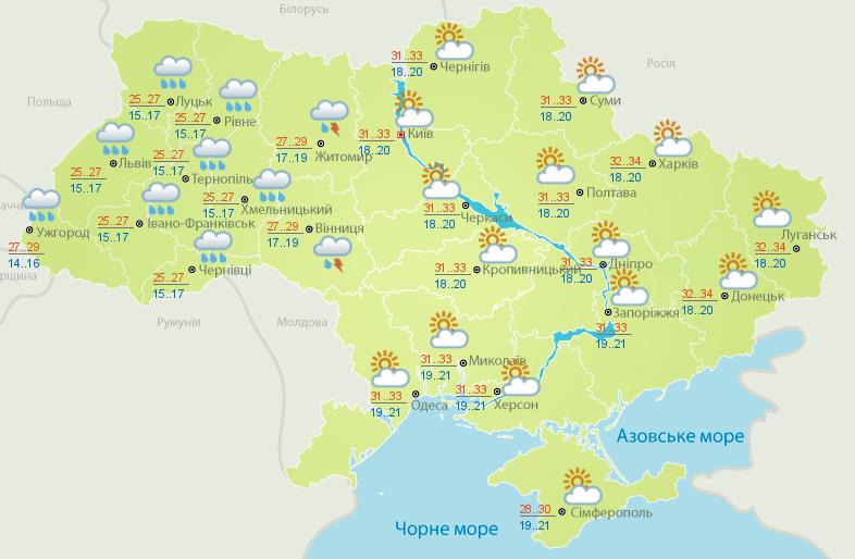 34-градусная жара и грозы: погода в Украине 23 июня, фото-2