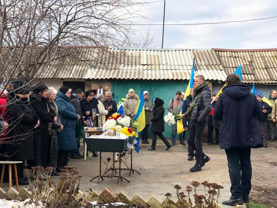На Донетчине простились с погибшим волонтером Артемом Мирошниченко, фото-4
