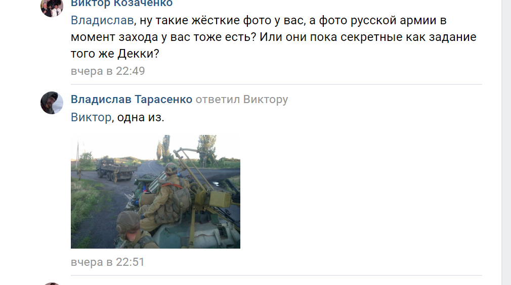 Вразрез политики Кремля: россияне в сети доказывают, что воевали на Донбассе, фото-2