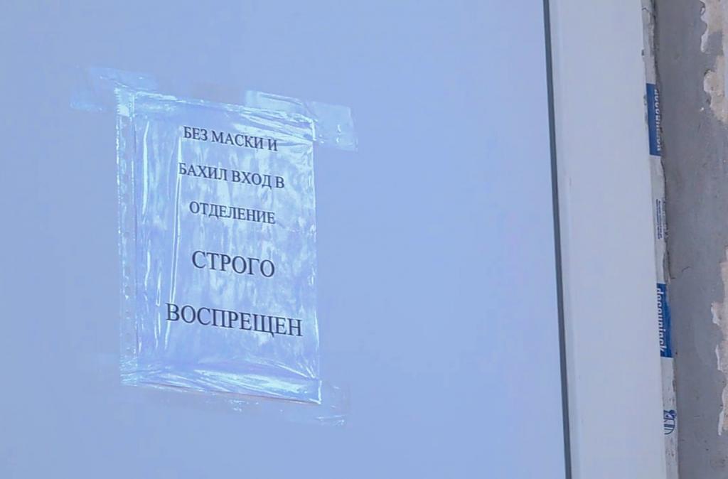 В Енакиево для больных с подозрением на COVID-19 подготовили больницу: опубликованы фото, фото-2