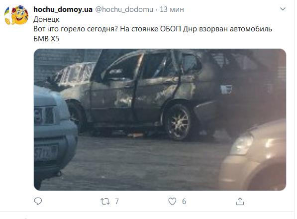 У Донецьку на стоянці ВБОЗ підірвали елітне авто