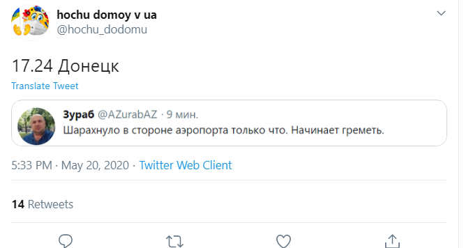 Screenshot_2_217.png