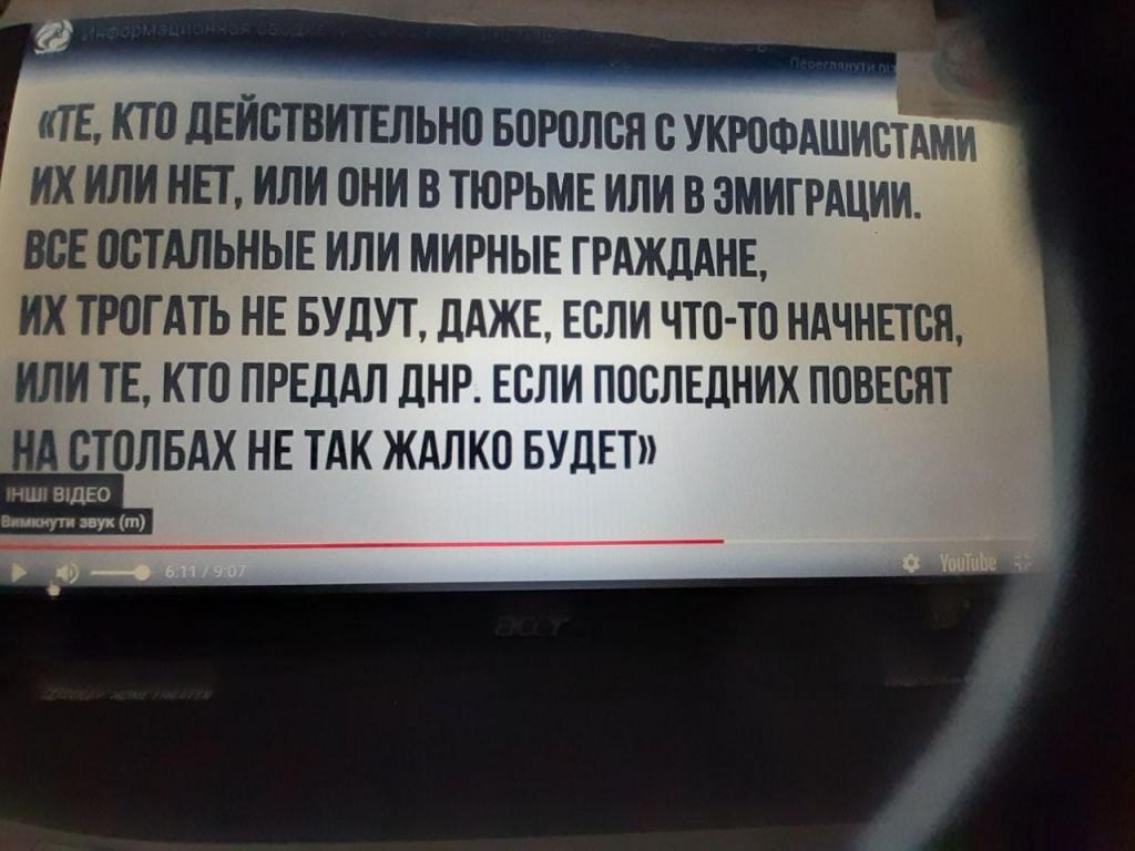 """Ресурс рассказал о внутренних разборках в «ЛДНР»: «Не иначе начнутся """"чистки""""»"""