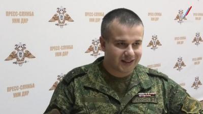 Тег: новости ДНР сегодня