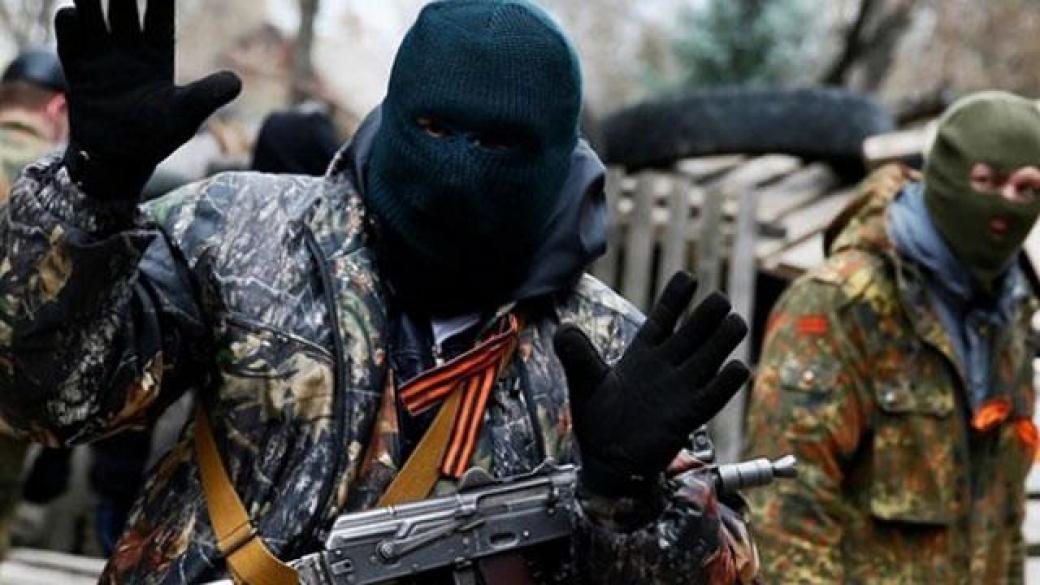 Журналисты «Дождя»  вдоль границы РФ разгуливают вооруженные до зубов люди 8ea75969a08