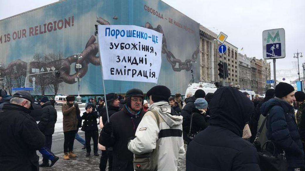 """Акція """"Віче за виборчу реформу"""" відбулася в центрі Києва - Цензор.НЕТ 8850"""