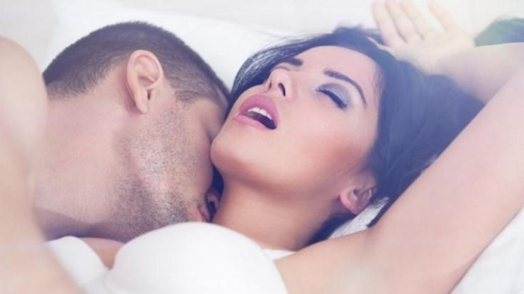 Секс В Жизни Женщины (выпуск № 3)