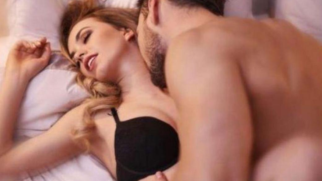 Перед сексом картинки фото #4