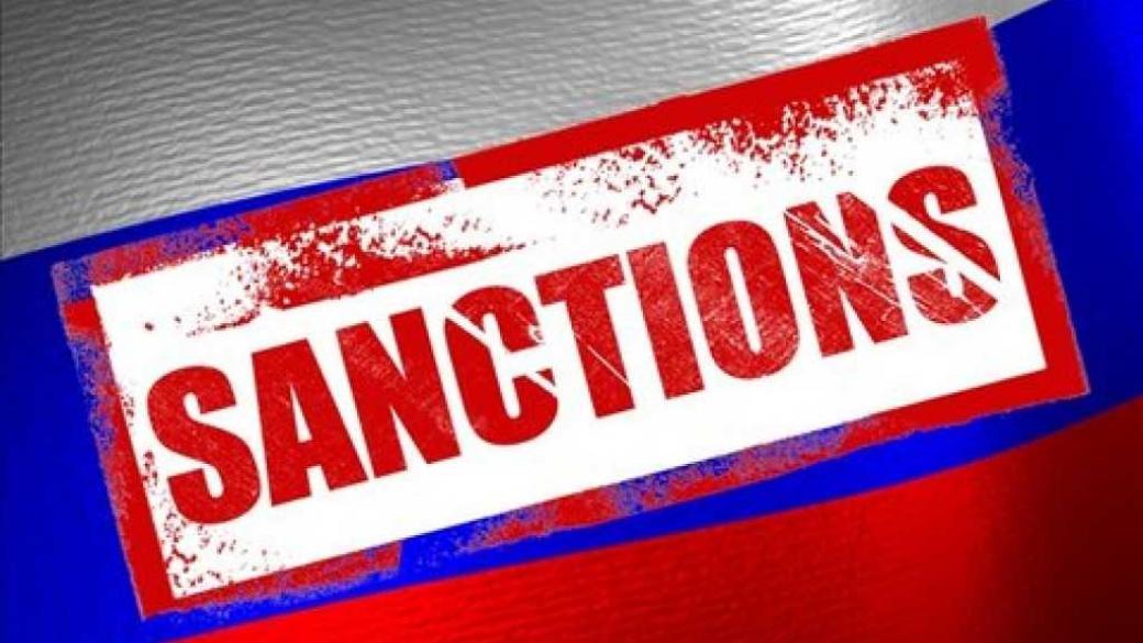ВСША представили законодательный проект  поужесточению антироссийских санкций