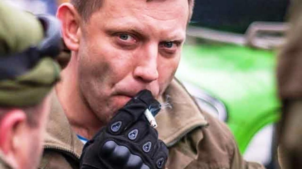 Украинские силовики обстреляли окраины Донецка изгранатомётов