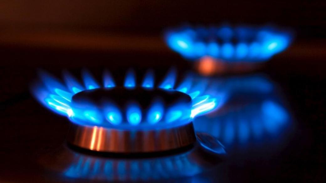 Насколько подорожает газ для населения: специалист назвал цифры