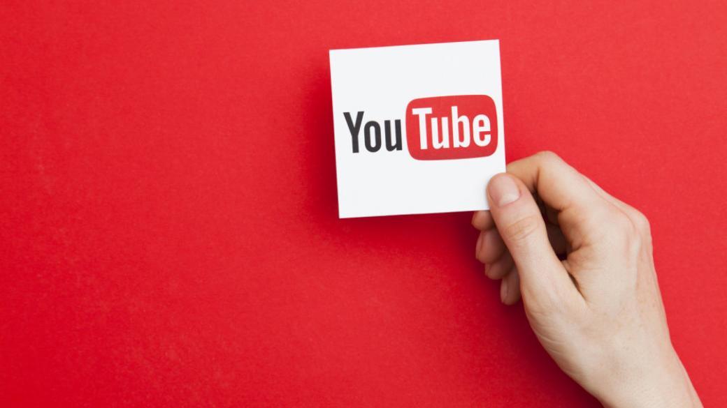 посетители Youtube теперь могут бесплатно смотреть фильмы
