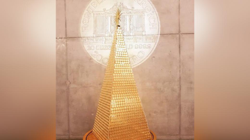 Картинки по запросу мюнхен золотая ёлка
