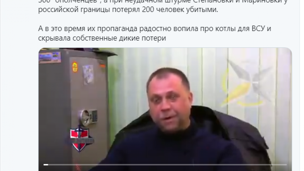 Бородай назвал число боевиков, которых «погубил» Гиркин • Портал АНТИКОР