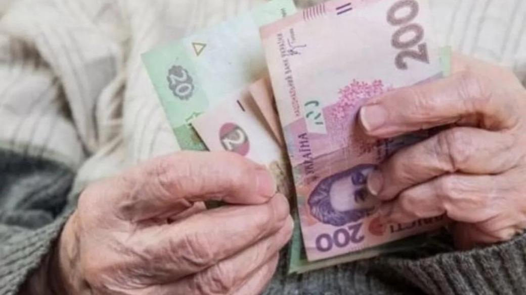 Пенсионеров в Украине ждет ряд неприятных перемен: как будут начислять пенсию