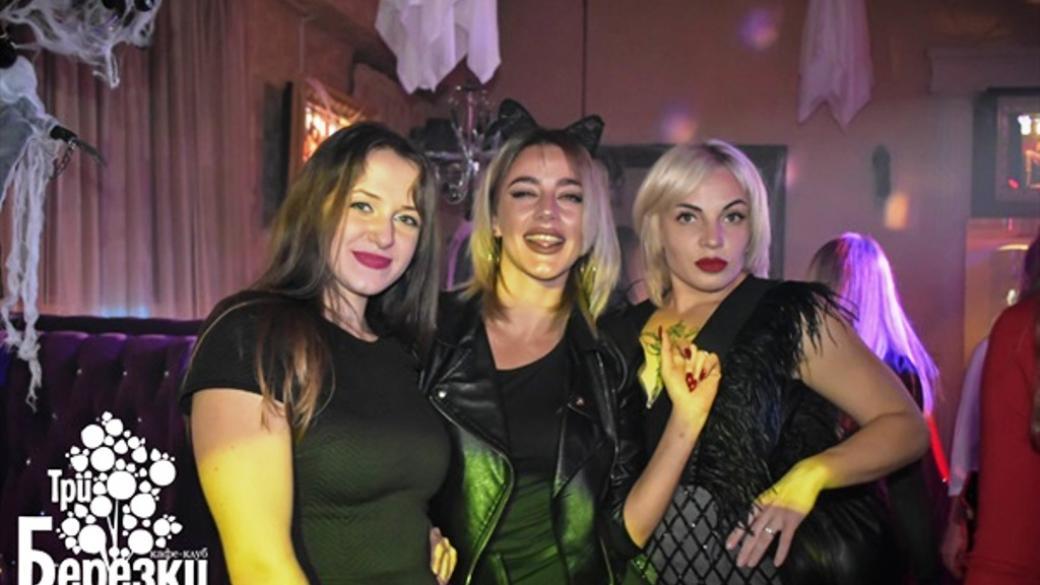 Ночной клуб березки фото из ночных клубов